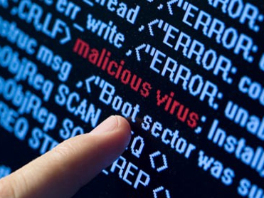 Your anti-virus software might be useless